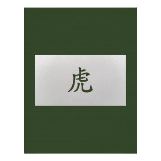 Chinese zodiac sign Tiger green Letterhead