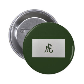 Chinese zodiac sign Tiger green Pinback Button