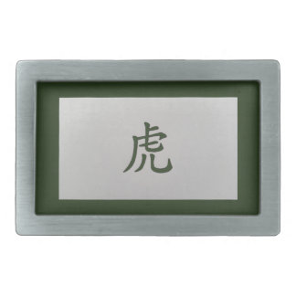 Chinese zodiac sign Tiger green Rectangular Belt Buckle