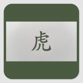Chinese zodiac sign Tiger green Square Sticker