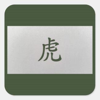 Chinese zodiac sign Tiger green Square Sticker