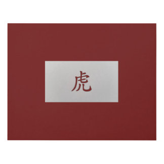 Chinese zodiac sign Tiger red