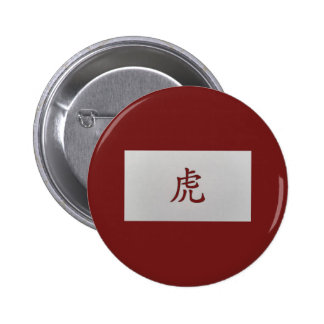 Chinese zodiac sign Tiger red Button
