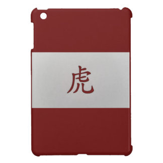 Chinese zodiac sign Tiger red Case For The iPad Mini