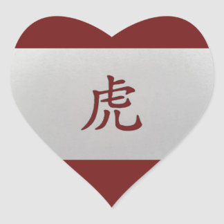 Chinese zodiac sign Tiger red Heart Sticker