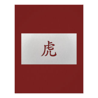 Chinese zodiac sign Tiger red Letterhead