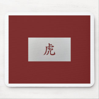 Chinese zodiac sign Tiger red Mouse Pad
