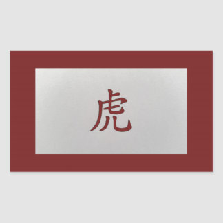 Chinese zodiac sign Tiger red Rectangular Sticker