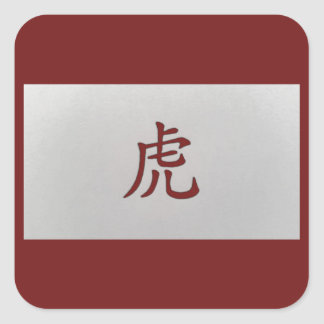 Chinese zodiac sign Tiger red Square Sticker