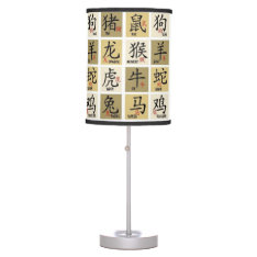 Chinese Zodiac Signs Table Lamp at Zazzle
