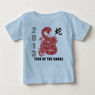 Chinese Zodiac Snake 2013 Baby T-Shirt