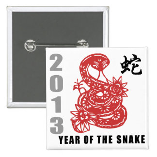 Chinese Zodiac Snake 2013 2 Inch Square Button