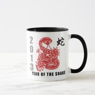 Chinese Zodiac Snake 2013 Mug