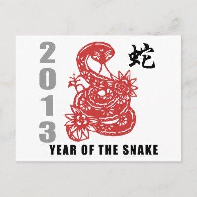 Chinese New Year 2013 Zodiac