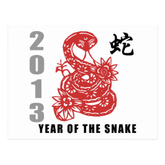 Chinese Zodiac Snake 2013 Postcard