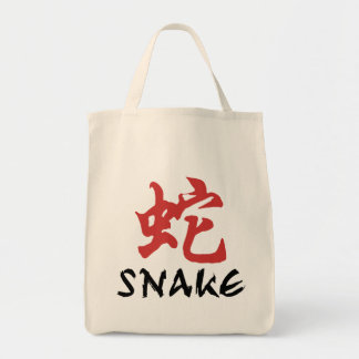 Chinese Zodiac Snake Grocery Tote Bag