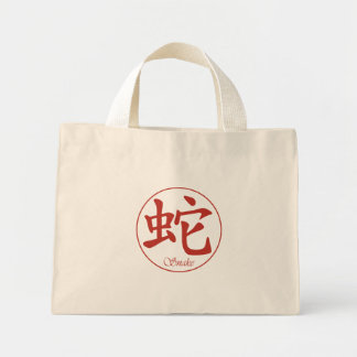 Chinese Zodiac - Snake Mini Tote Bag