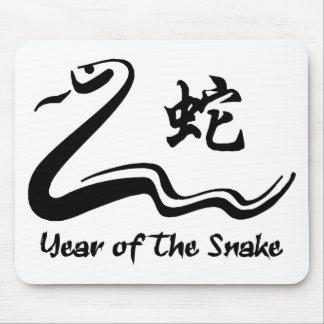 Chinese Zodiac Snake Mouse Pad