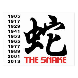 Chinese Zodiac Snake Postcard