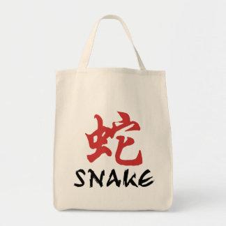 Chinese Zodiac Snake Tote Bag