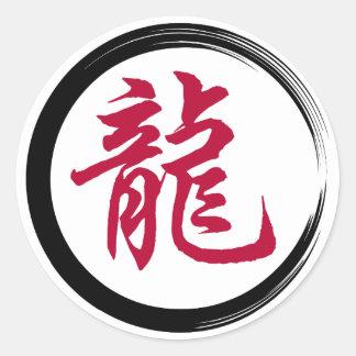 Chinese Zodiac Symbol Dragon Classic Round Sticker