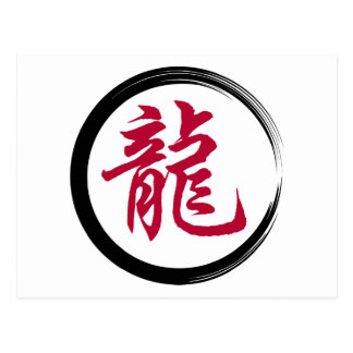 Chinese Zodiac Symbol Dragon Postcard