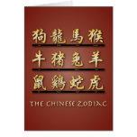 Chinese Zodiac Symbols Cards