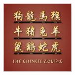 Chinese Zodiac Symbols Personalized Invite