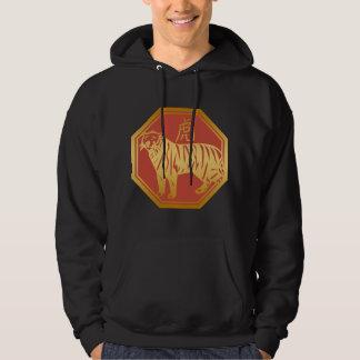 Chinese Zodiac Tiger Black Hooded Sweatshirts