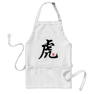 Chinese Zodiac Tiger Calligraphy Aprons