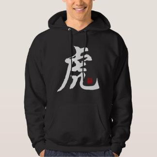 Chinese Zodiac Tiger Calligraphy Black Hooded Sweatshirt