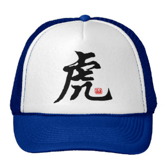 Chinese Zodiac Tiger Calligraphy Trucker Hats