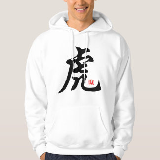 Chinese Zodiac Tiger Calligraphy Hoody