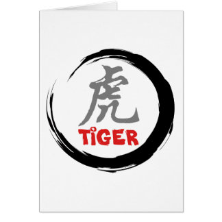 Chinese Zodiac Tiger Gift Card