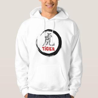 Chinese Zodiac Tiger Hooded Sweatshirt