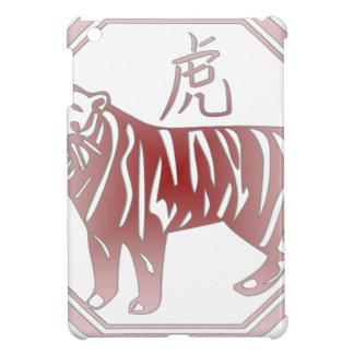 chinese zodiac tiger iPad mini cover