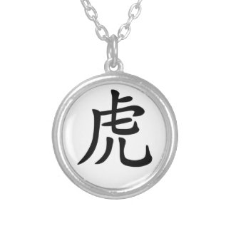 Chinese Zodiac - Tiger Necklace