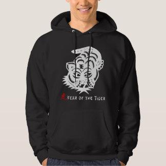 Chinese Zodiac Tiger Paper Cut Black Hooded Sweatshirt