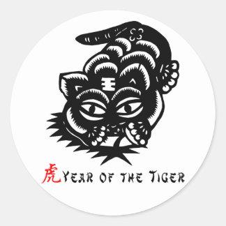 Chinese Zodiac Tiger Paper Cut Classic Round Sticker