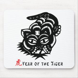 Chinese Zodiac Tiger Paper Cut Mousepads