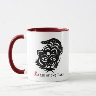 Chinese Zodiac Tiger Paper Cut Mug
