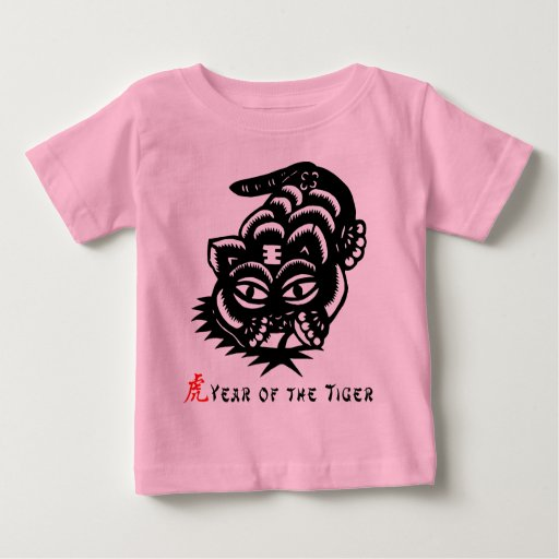Chinese Zodiac Tiger Paper Cut T-Shirts