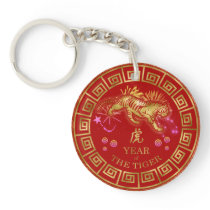 Chinese Zodiac Tiger Red/Gold ID542 Keychain