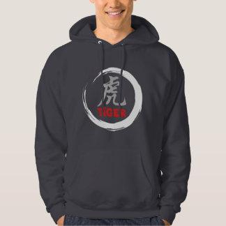 Chinese Zodiac Tiger Sweatshirt