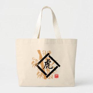 Chinese Zodiac Tiger Symbol Bag