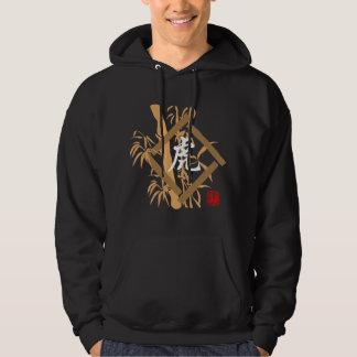 Chinese Zodiac Tiger Symbol Black Hooded Sweatshirt