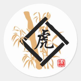 Chinese Zodiac Tiger Symbol Classic Round Sticker