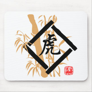 Chinese Zodiac Tiger Symbol Mouse Pad