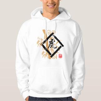 Chinese Zodiac Tiger Symbol Sweatshirt