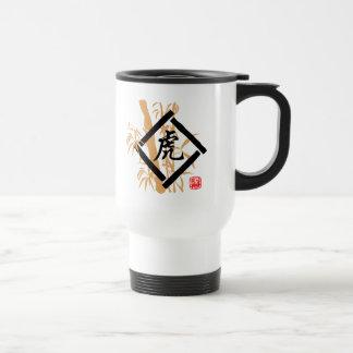 Chinese Zodiac Tiger Symbol Travel Mug
